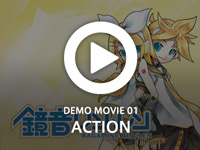 demo movie